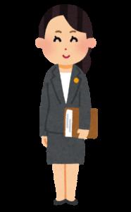 新たな出会い☆女性弁護士さん