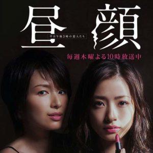 テレビの影響を感じる時   ☆☆大阪浮気調査はたみ探偵☆☆