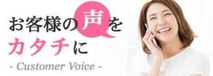 1年前の依頼者様  ◆大阪の調査ならはたみ探偵◆