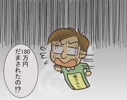 地面師を追う  ◆大阪の調査ならはたみ探偵事務所◆