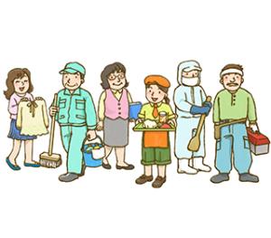 労働問題【解雇】 ◆大阪の調査ならはたみ探偵◆
