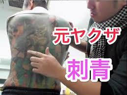 元暴力団は足を洗っていたのか? ◆大阪の調査ならはたみ探偵◆